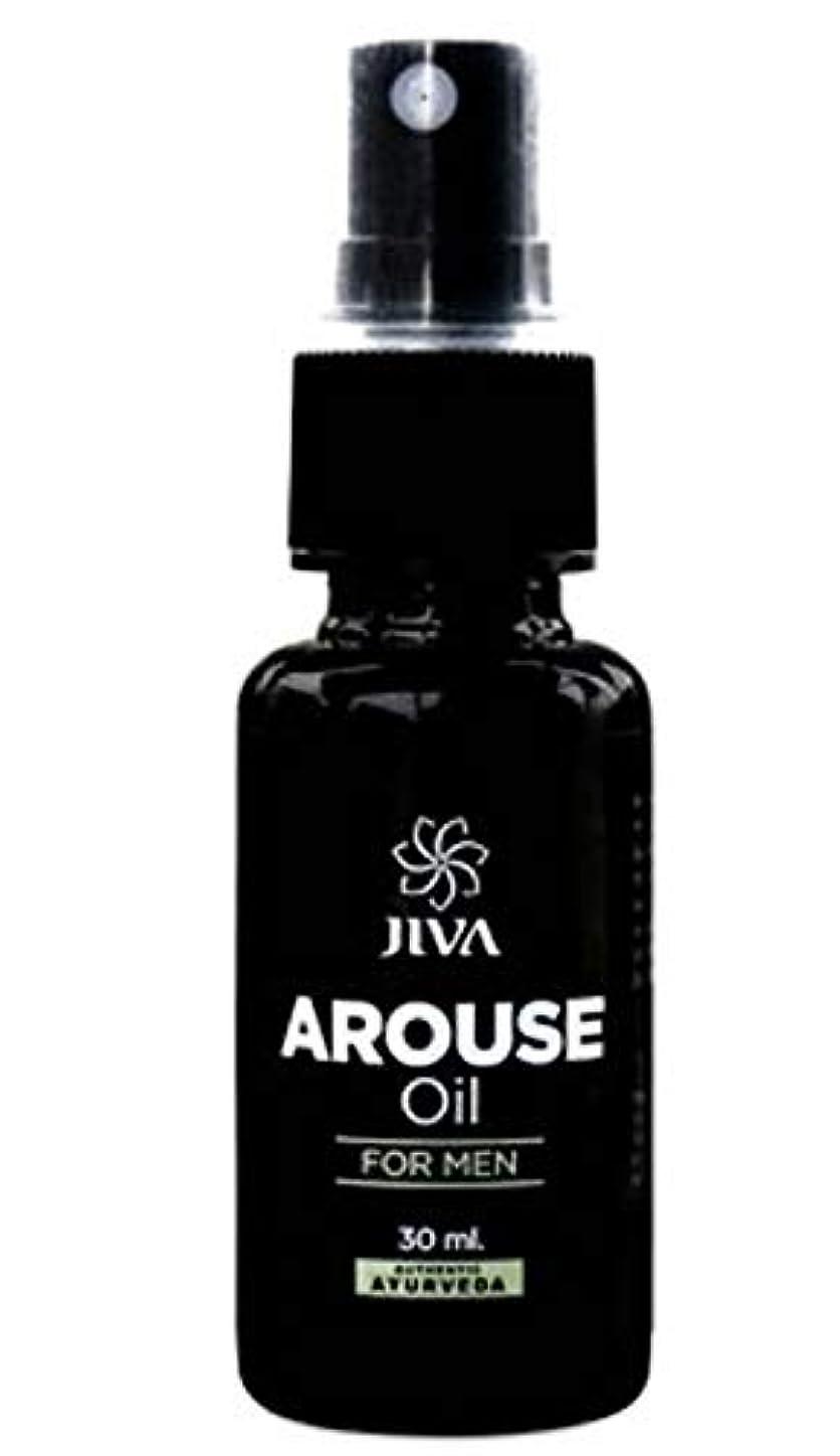 ストローク地質学ピルファーJiva Ayurveda Arouse Oil For Men