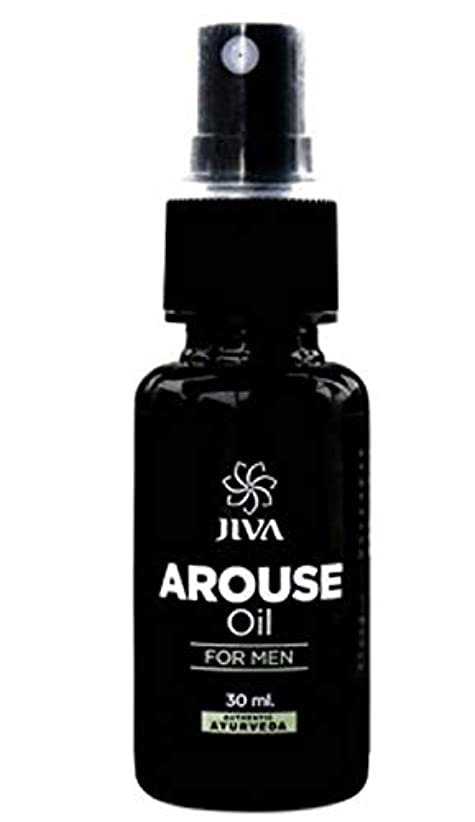 論理立ち向かうあるJiva Ayurveda Arouse Oil For Men