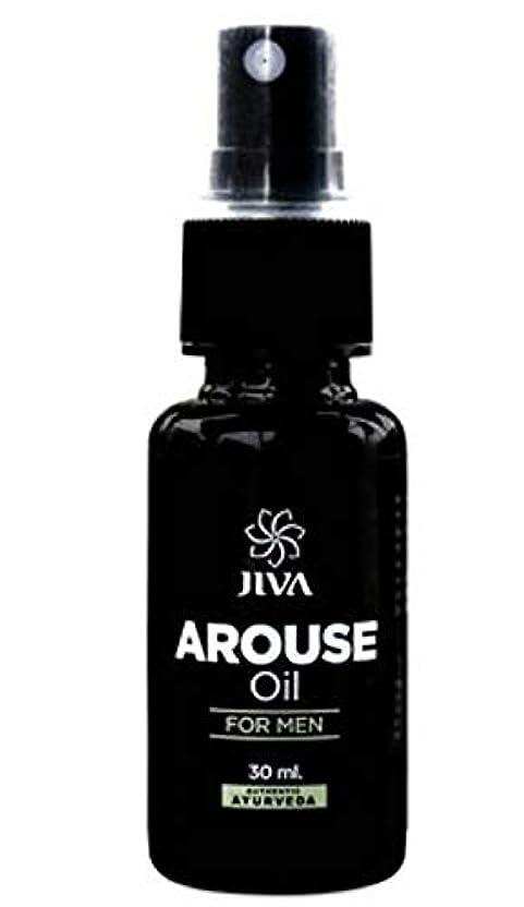 チューリップ彼女の嫌がらせJiva Ayurveda Arouse Oil For Men