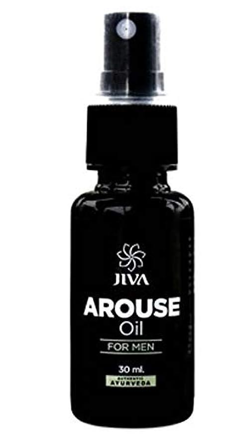幽霊誤解させる乙女Jiva Ayurveda Arouse Oil For Men