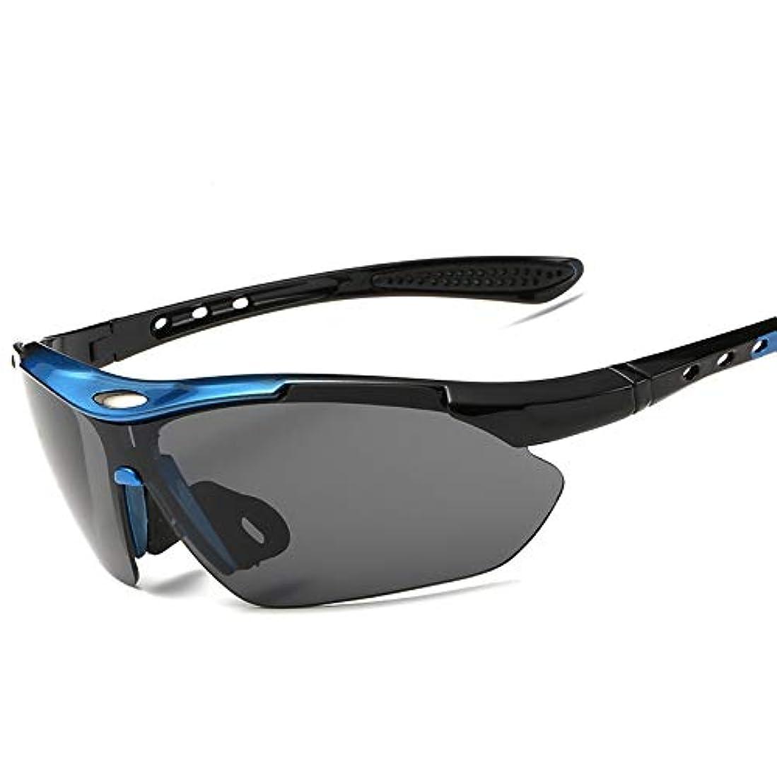 起きている盆地疼痛スポーツスキーゴーグル サイクリングサングラス ゴーグル Zhenku自転車乗りは、男性防風メガネを実行している女性のゴーグルメガネスポーツサングラスメガネ (Color : C9)