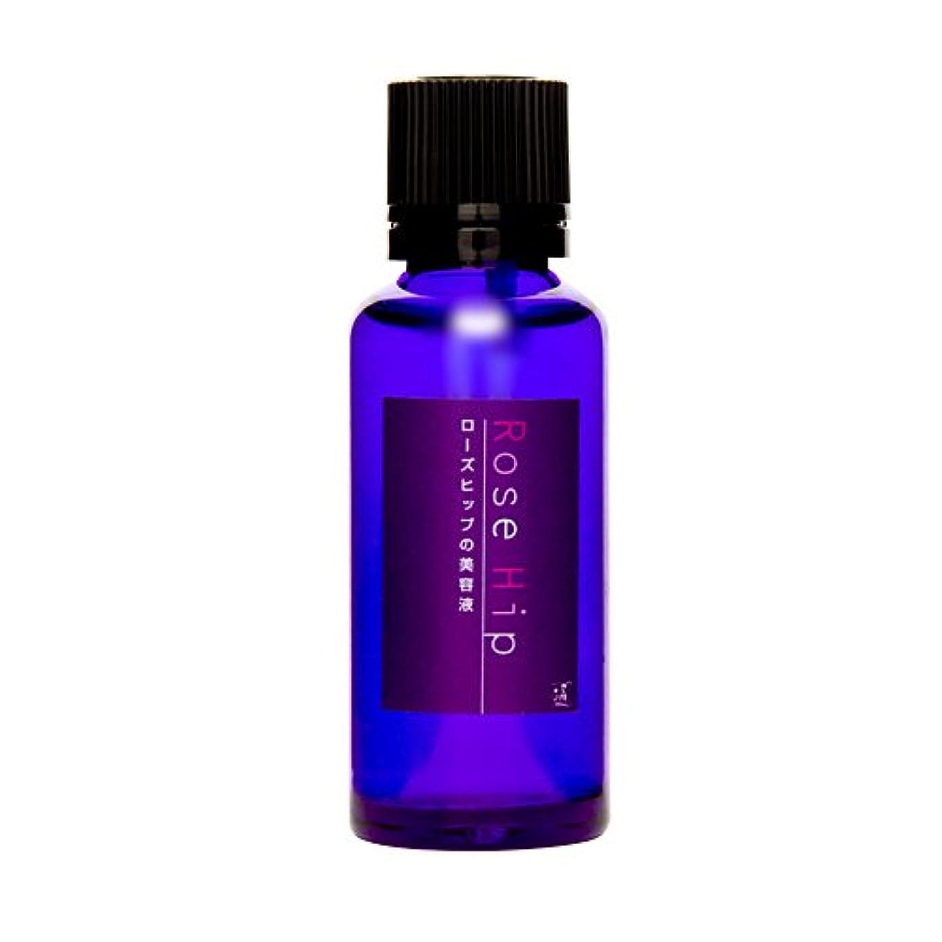 化粧膨らみ連邦ハーブ研究所スパール 山澤清のローズヒップ美容液 30ml