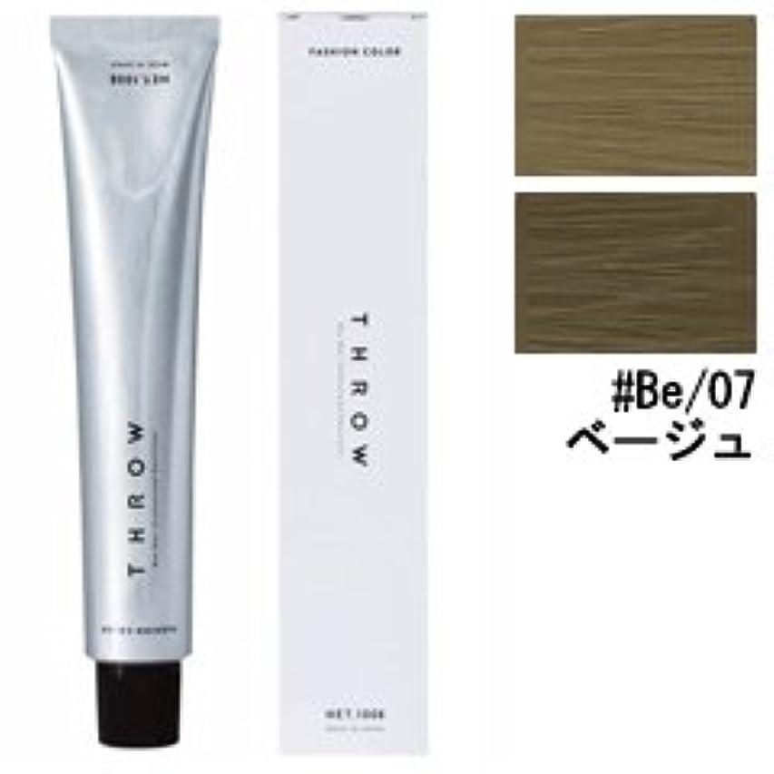 問い合わせ法廷【モルトベーネ】スロウ ファッションカラー #Be/07 ベージュ 100g