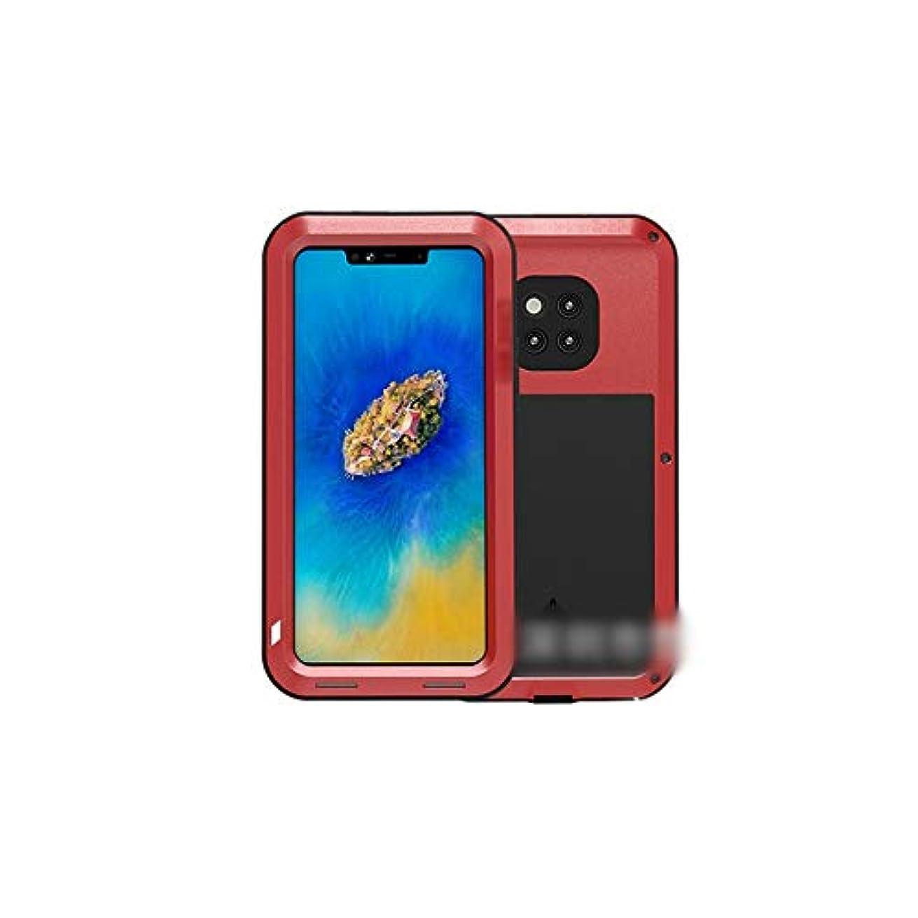 生息地弓荒野Tonglilili 携帯電話ケース、Huawei社P20、P20 Pro、P20 Lite、Mate20、Mate20 Pro、Mate20 Lite用の新しい防護カバーメタルシェル電話ケース (Color : レッド, Edition : P20)