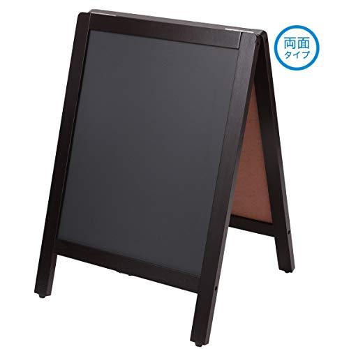 A型 看板 スタンドボード 小 幅45×高さ65cm [ A型看板 ブラックボード メニューボード 立て看板 黒板 両面 木製 Aタイプ ウェルカムボード ウッドボード ウェディング カフェ インテリア サロン 飲食店 ]