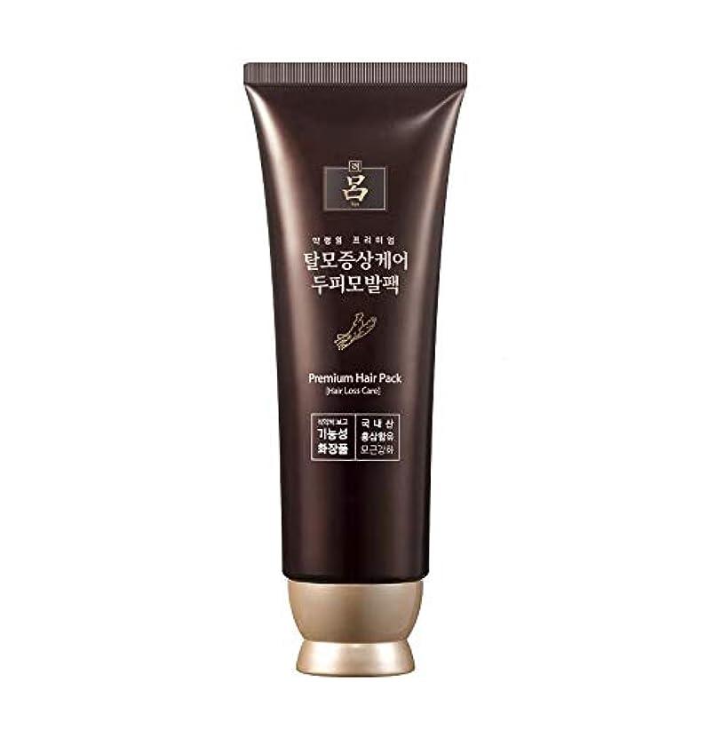 化学薬品溶かすドレイン[う.Ryo]う薬令員プレミアム脱毛症状のケア毛髪パック(230ml)/Medicinal Premium Hair Removal Scalp Hair Pack