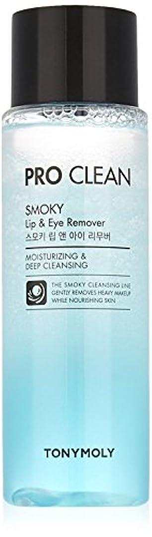 単語評価する杖TONYMOLY Pro Clean Smoky Lip & Eye Remover - Moisturizing and Deep Cleansing (並行輸入品)