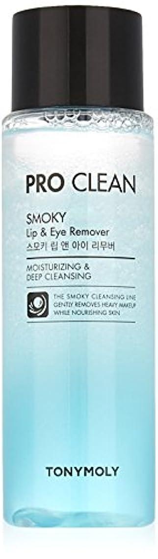TONYMOLY Pro Clean Smoky Lip & Eye Remover - Moisturizing and Deep Cleansing (並行輸入品)