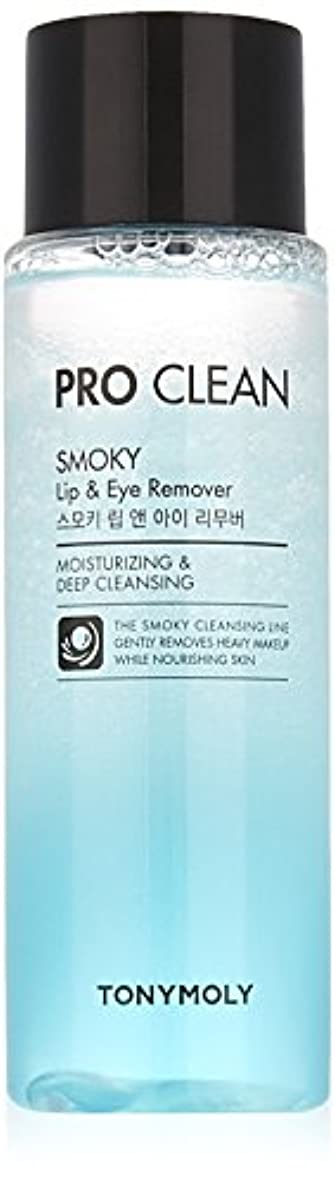 幻想的おとうさん徴収TONYMOLY Pro Clean Smoky Lip & Eye Remover - Moisturizing and Deep Cleansing (並行輸入品)