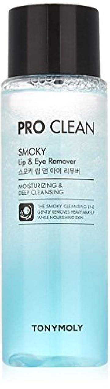 猛烈な浮くバトルTONYMOLY Pro Clean Smoky Lip & Eye Remover - Moisturizing and Deep Cleansing (並行輸入品)