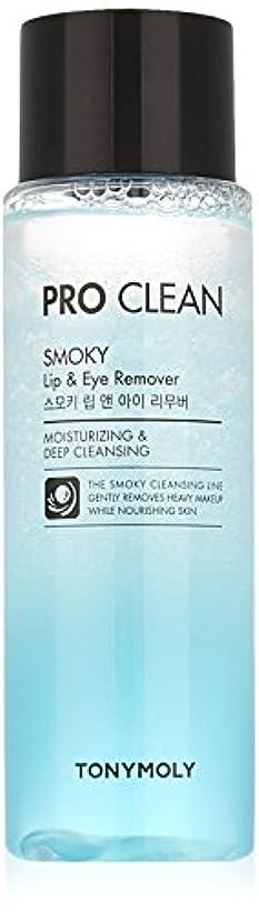 属性パースネットTONYMOLY Pro Clean Smoky Lip & Eye Remover - Moisturizing and Deep Cleansing (並行輸入品)