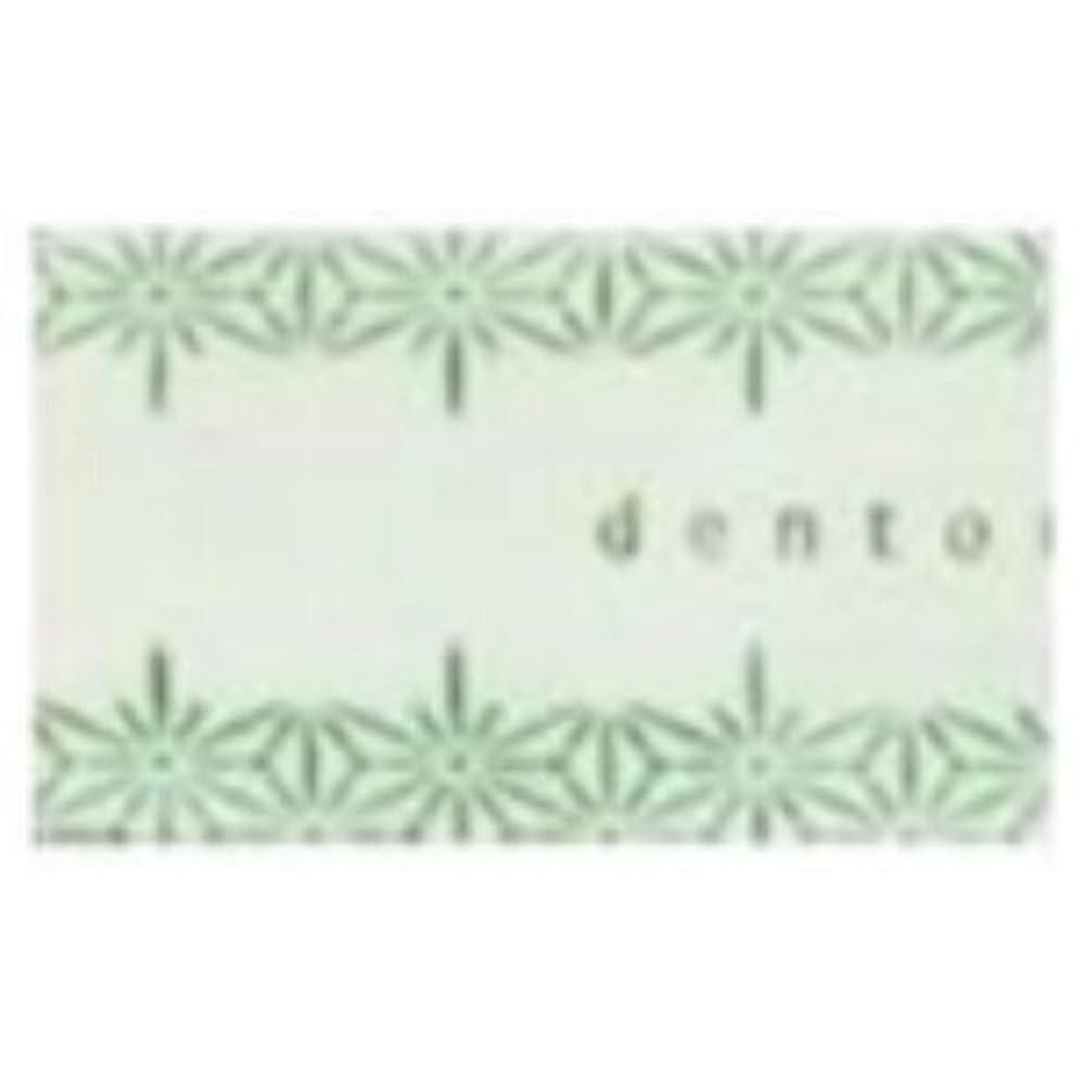 光沢のある極めて重要な中級薫寿堂 紙のお香 美香 雅の香り 30枚入