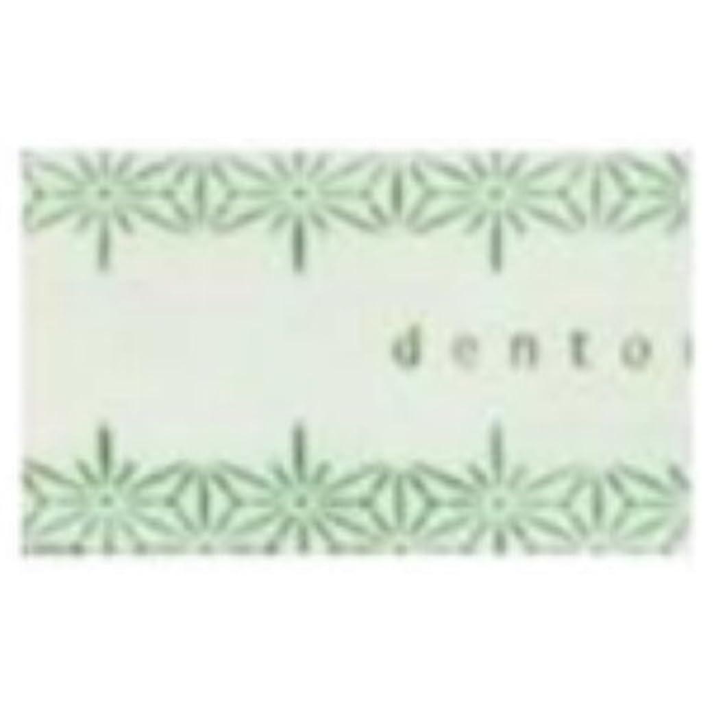 ラバメール導出薫寿堂 紙のお香 美香 雅の香り 30枚入