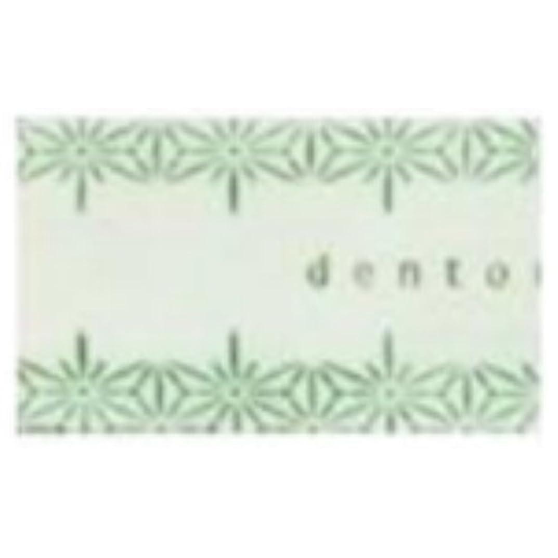 瞬時にシーボード大人薫寿堂 紙のお香 美香 雅の香り 30枚入
