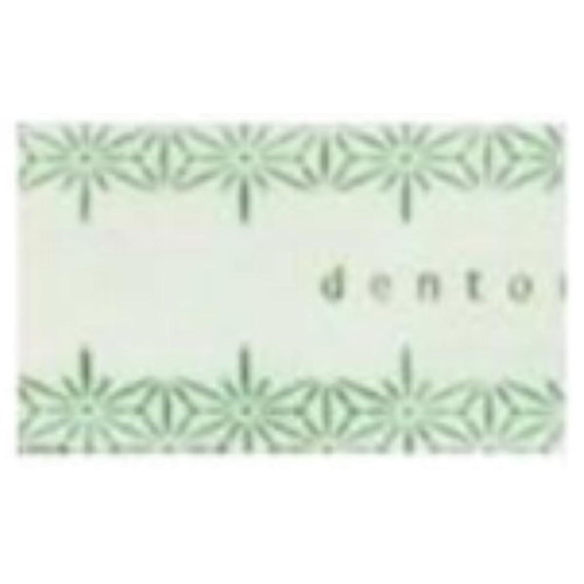 機関車機関車発生薫寿堂 紙のお香 美香 雅の香り 30枚入