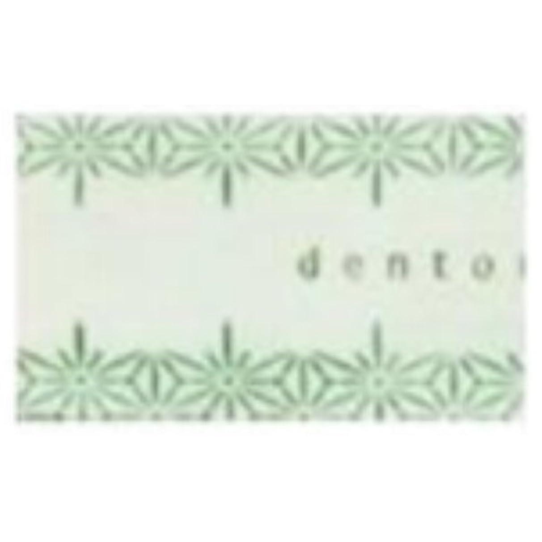 店員固有のソーセージ薫寿堂 紙のお香 美香 雅の香り 30枚入