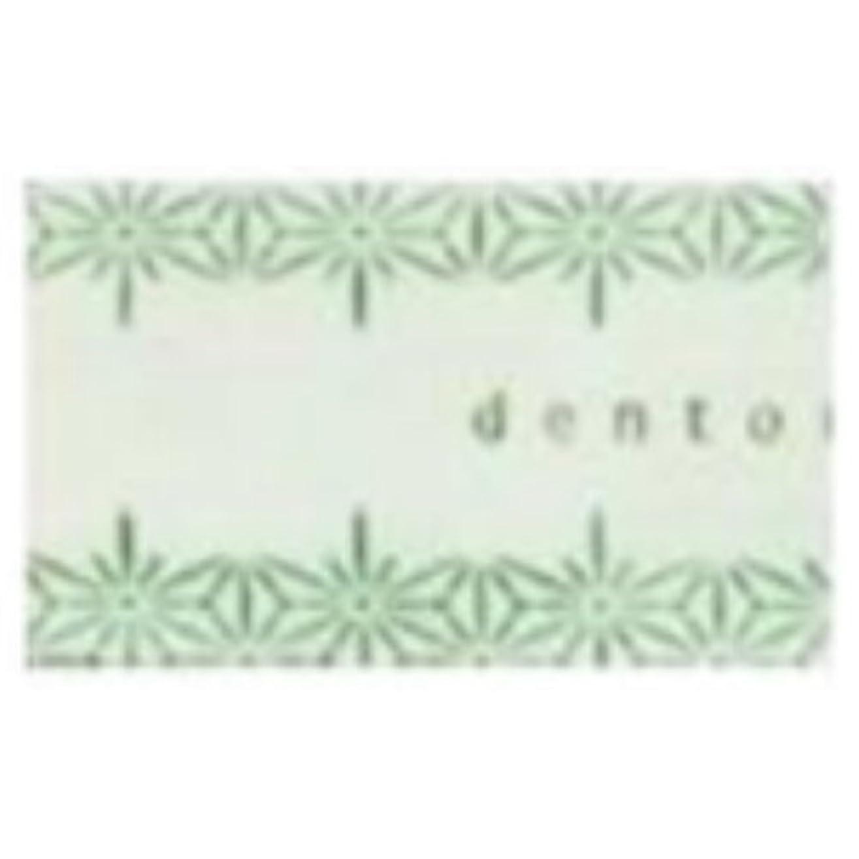 ロードブロッキング原始的な会話薫寿堂 紙のお香 美香 雅の香り 30枚入