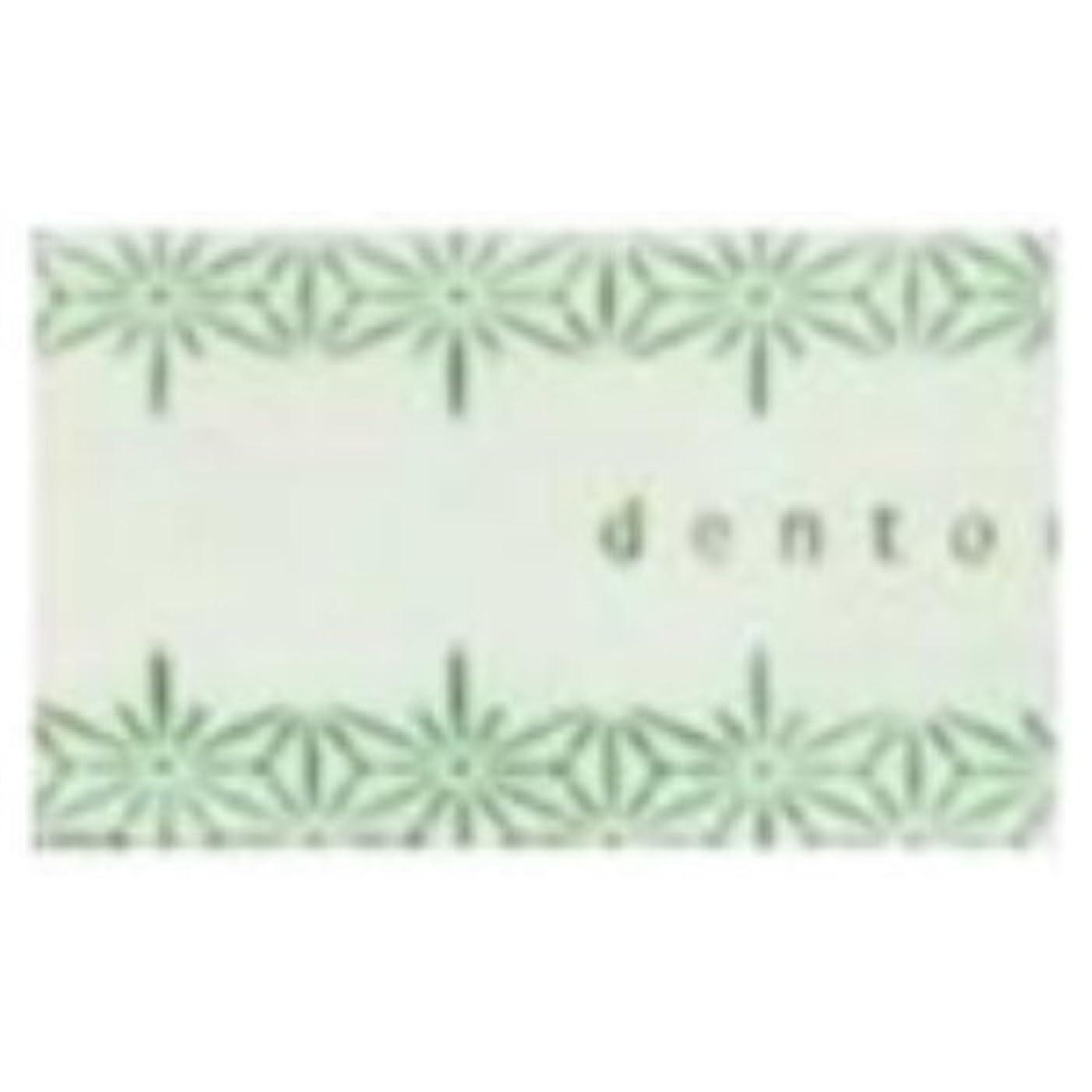 ロイヤリティメンテナンス信頼性のある薫寿堂 紙のお香 美香 雅の香り 30枚入