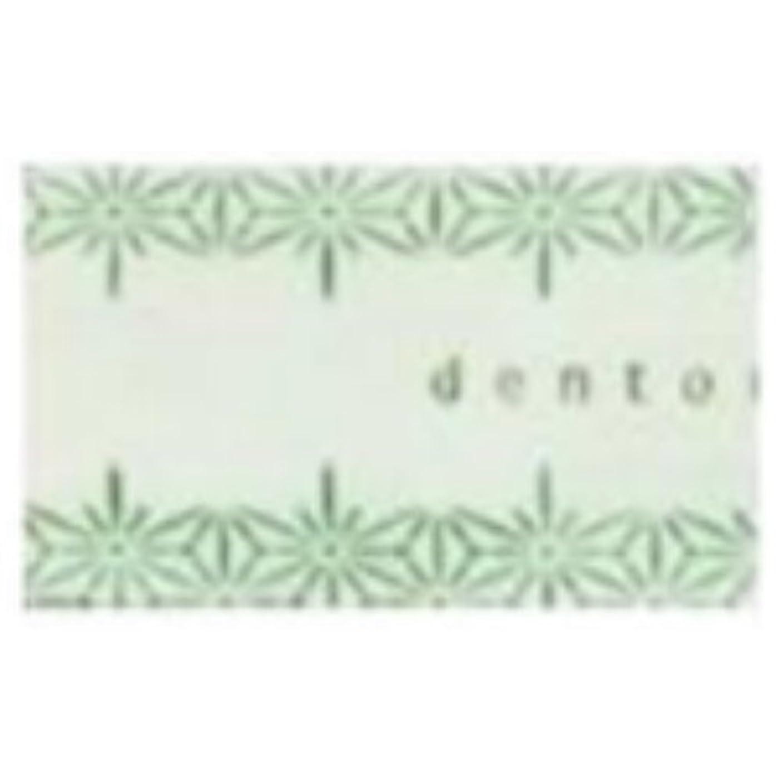 規制医薬品怠けた薫寿堂 紙のお香 美香 雅の香り 30枚入