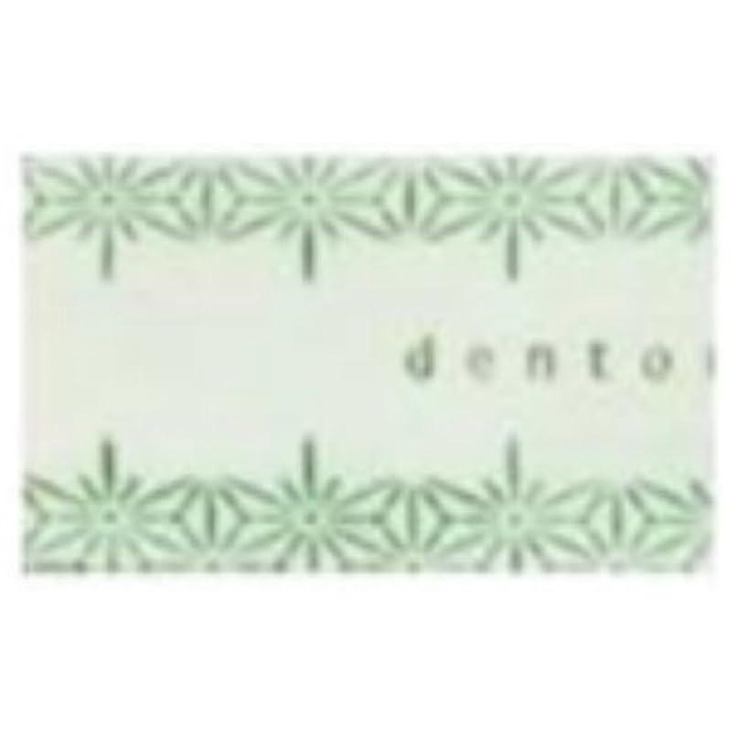 豊富にガソリンラッシュ薫寿堂 紙のお香 美香 雅の香り 30枚入