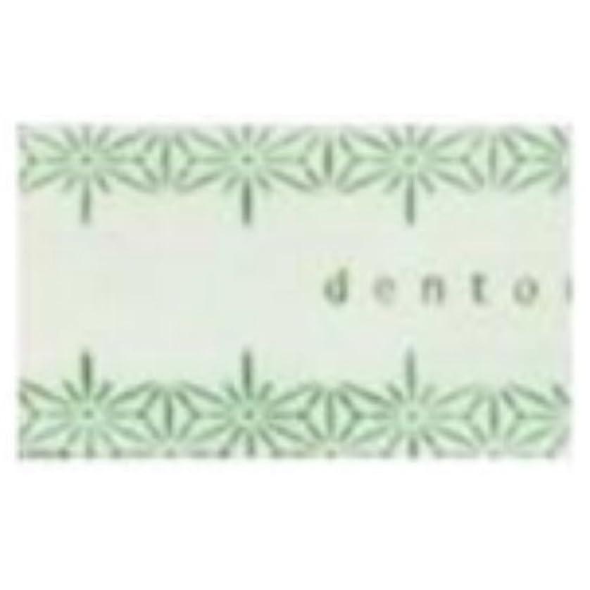 放つコマースピストン薫寿堂 紙のお香 美香 雅の香り 30枚入