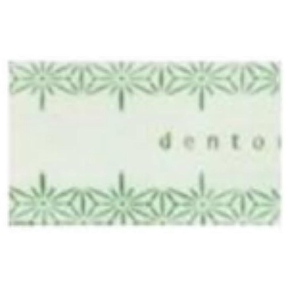 協力するトランスミッション検査薫寿堂 紙のお香 美香 雅の香り 30枚入
