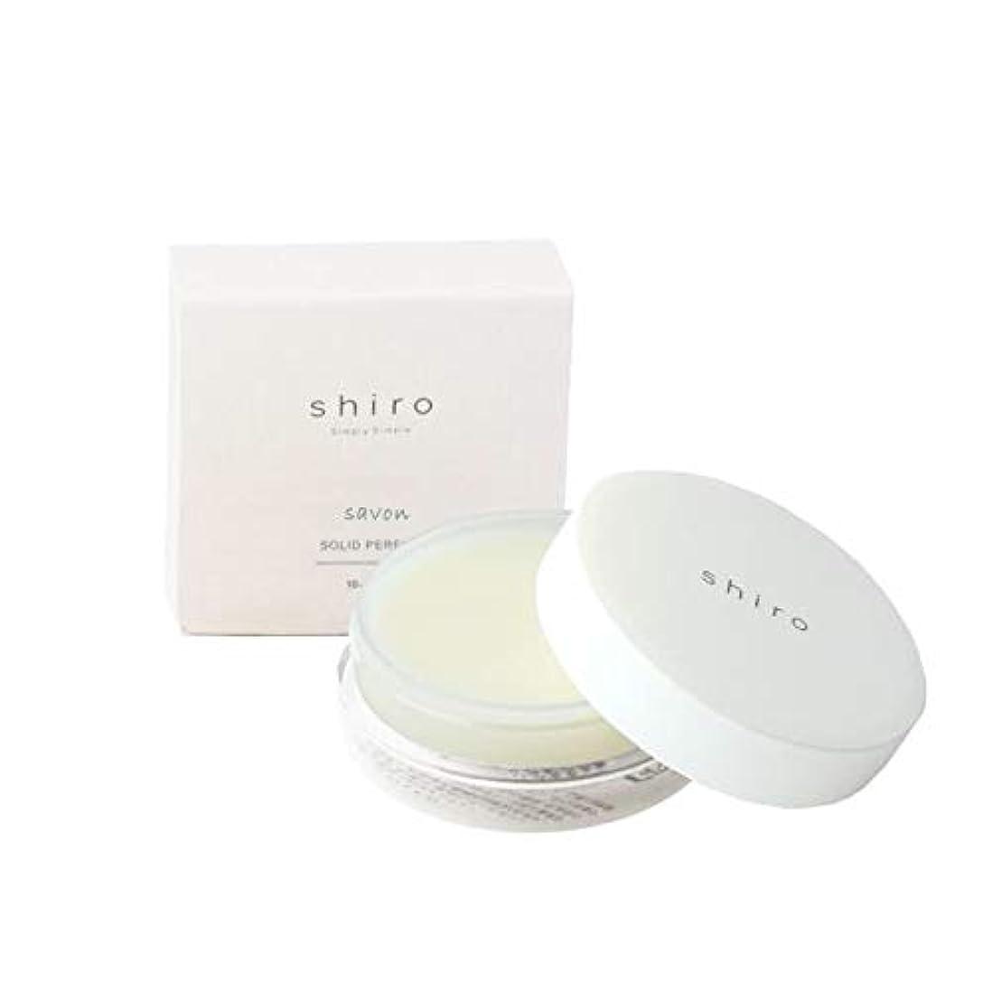 反映する批評相談するshiro サボン 練り香水 18g 清潔で透明感のある自然な石けんの香り シロ