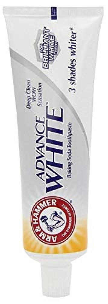 フリッパー標準排泄するArm and Hammer 75ml Advanced Whitening Toothpaste