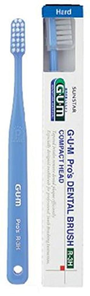 ライオネルグリーンストリートガムどこにも【サンスター】【歯科用】ガムPro's デンタルブラシ R-3H 12本【歯ブラシ】【かため】【コンパクトヘッド】4色(アソート)一般用(3列フラット)