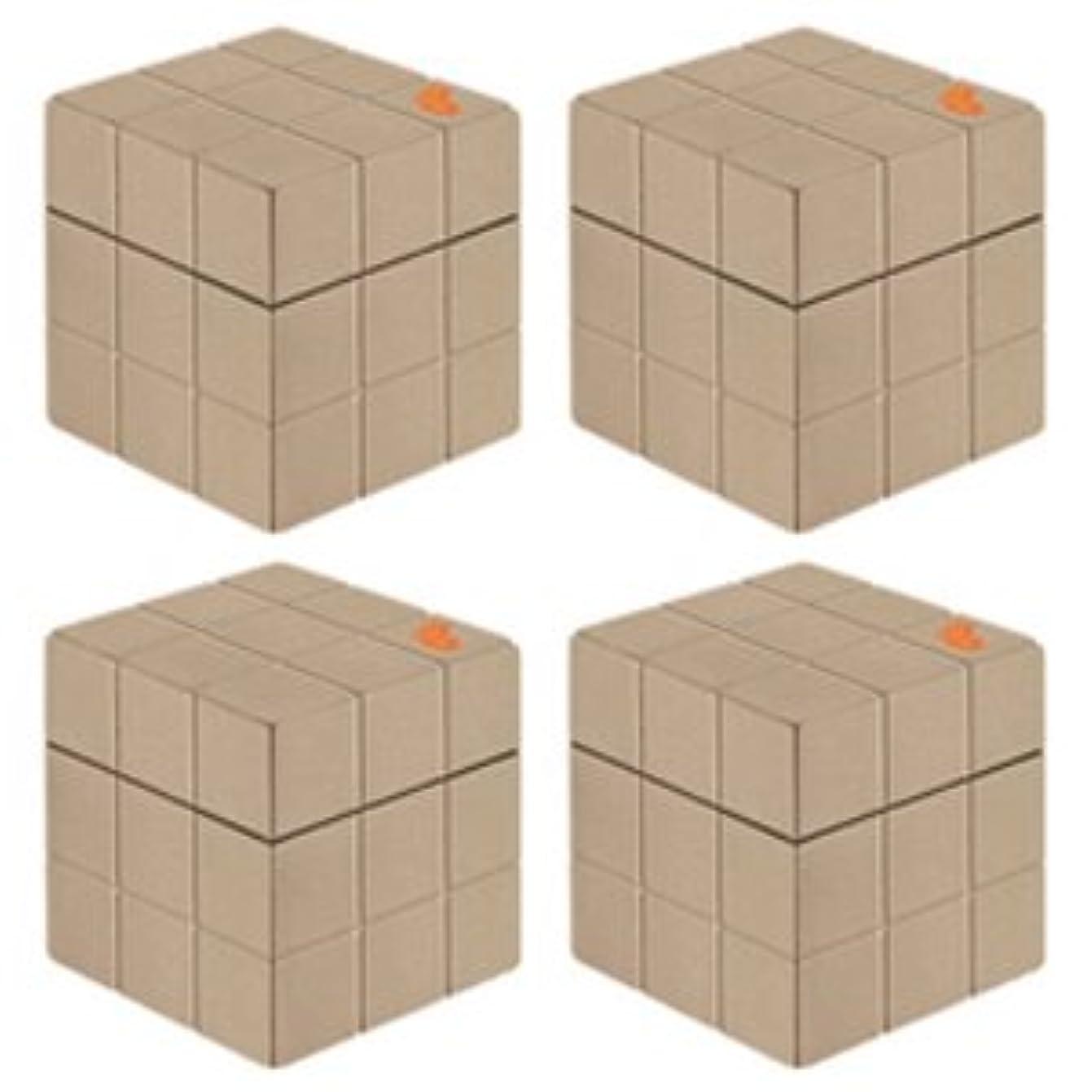 宿題砂利構造【X4個セット】 アリミノ ピース プロデザインシリーズ ソフトワックス カフェオレ 80g