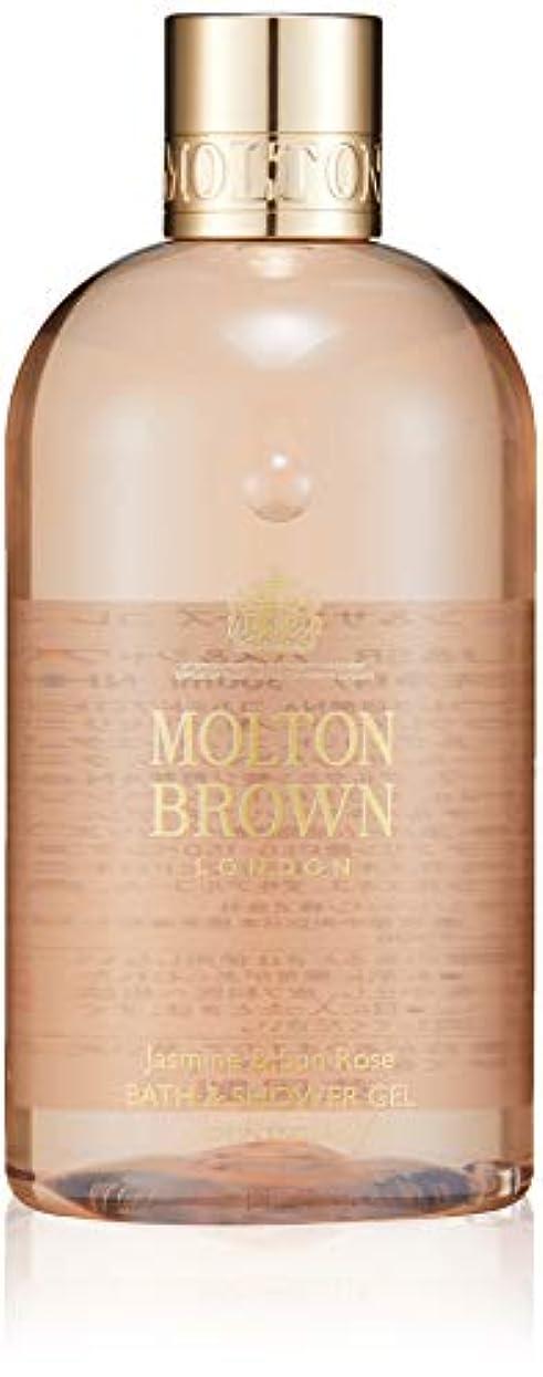 残り希少性類人猿MOLTON BROWN(モルトンブラウン) ジャスミン&サンローズ コレクション J&SR バス&シャワージェル