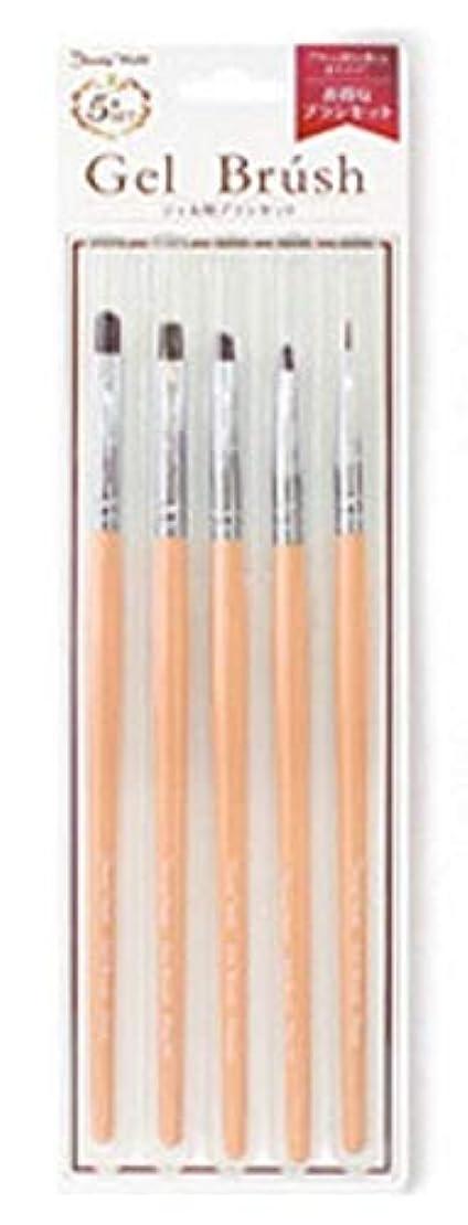 資本主義洗剤パキスタン人ジェルブラシバラエティセット KF1001 5本セット ジェル ネイル 爪 オーバル フラット フレンチ ポイント ライン アート はみ出し 修正 ブラシ 筆
