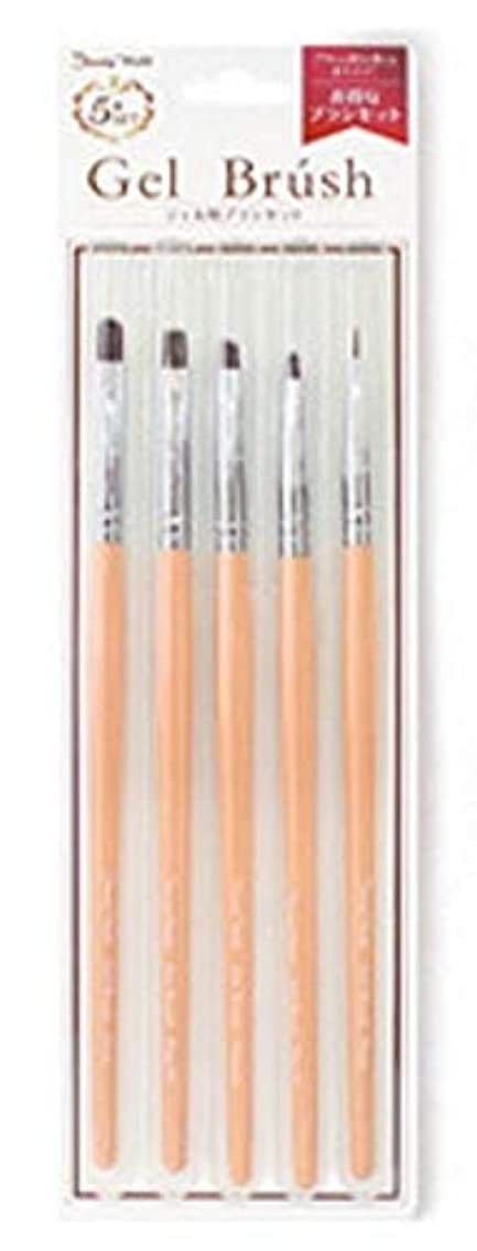 不愉快カフェ説得力のあるジェルブラシバラエティセット KF1001 5本セット ジェル ネイル 爪 オーバル フラット フレンチ ポイント ライン アート はみ出し 修正 ブラシ 筆