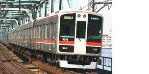 Nゲージ 4262 阪神9000系新造時 (連結器交換後) 6両編成セット (動力付き) (塗装済完成品)