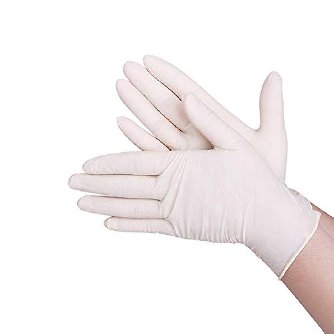 空中ダーツ自我健康診断、歯科、診療所、口腔用の100対の使い捨て医療ゴム検査ラテックス手袋 YANW (色 : Milky white powder A grade, サイズ さいず : S s)