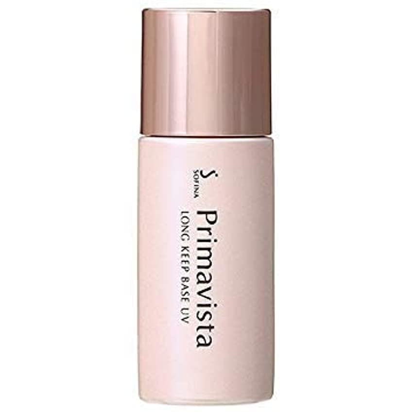 ●3本セット●ソフィーナプリマヴィスタ 皮脂くずれ防止化粧下地c SPF20PA++ 25ml×3