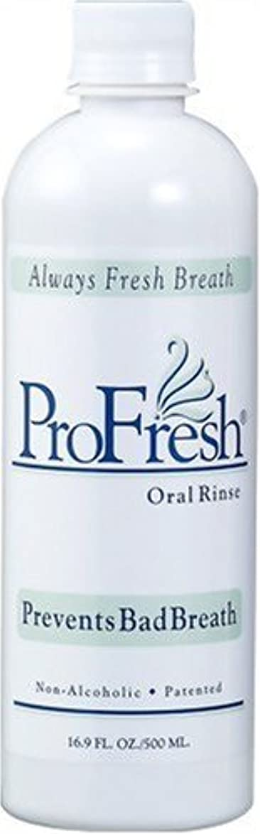 わずかな比較冗談でプロフレッシュインターナショナル ProFresh (プロフレッシュ) オーラルリンス マウスウォッシュ (正規輸入品) 単品 500ml