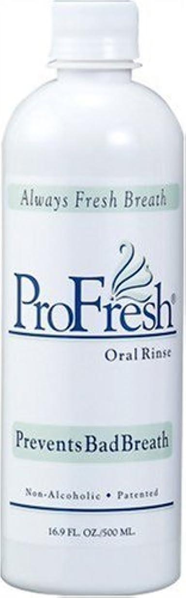 険しい団結する菊ProFresh (プロフレッシュ) オーラルリンス マウスウォッシュ 500ml (正規輸入品)