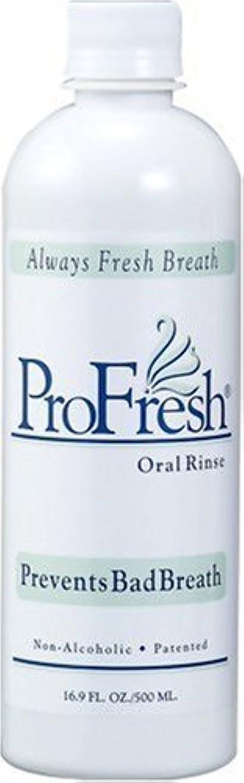 刺す人間角度ProFresh (プロフレッシュ) オーラルリンス マウスウォッシュ 500ml (正規輸入品)