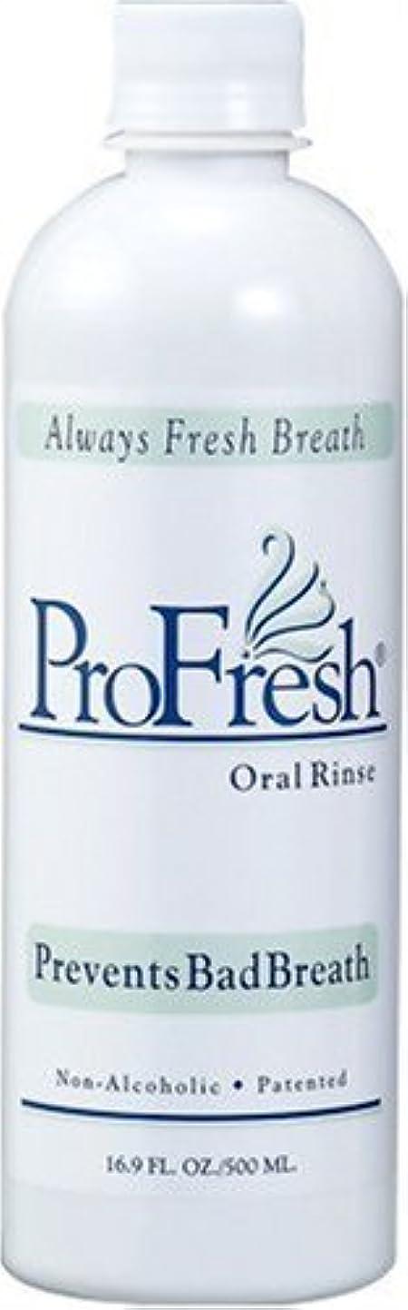つまずくつば昆虫プロフレッシュインターナショナル ProFresh (プロフレッシュ) オーラルリンス マウスウォッシュ (正規輸入品) 単品 500ml