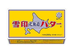 雪印北海道バター 200g×3個