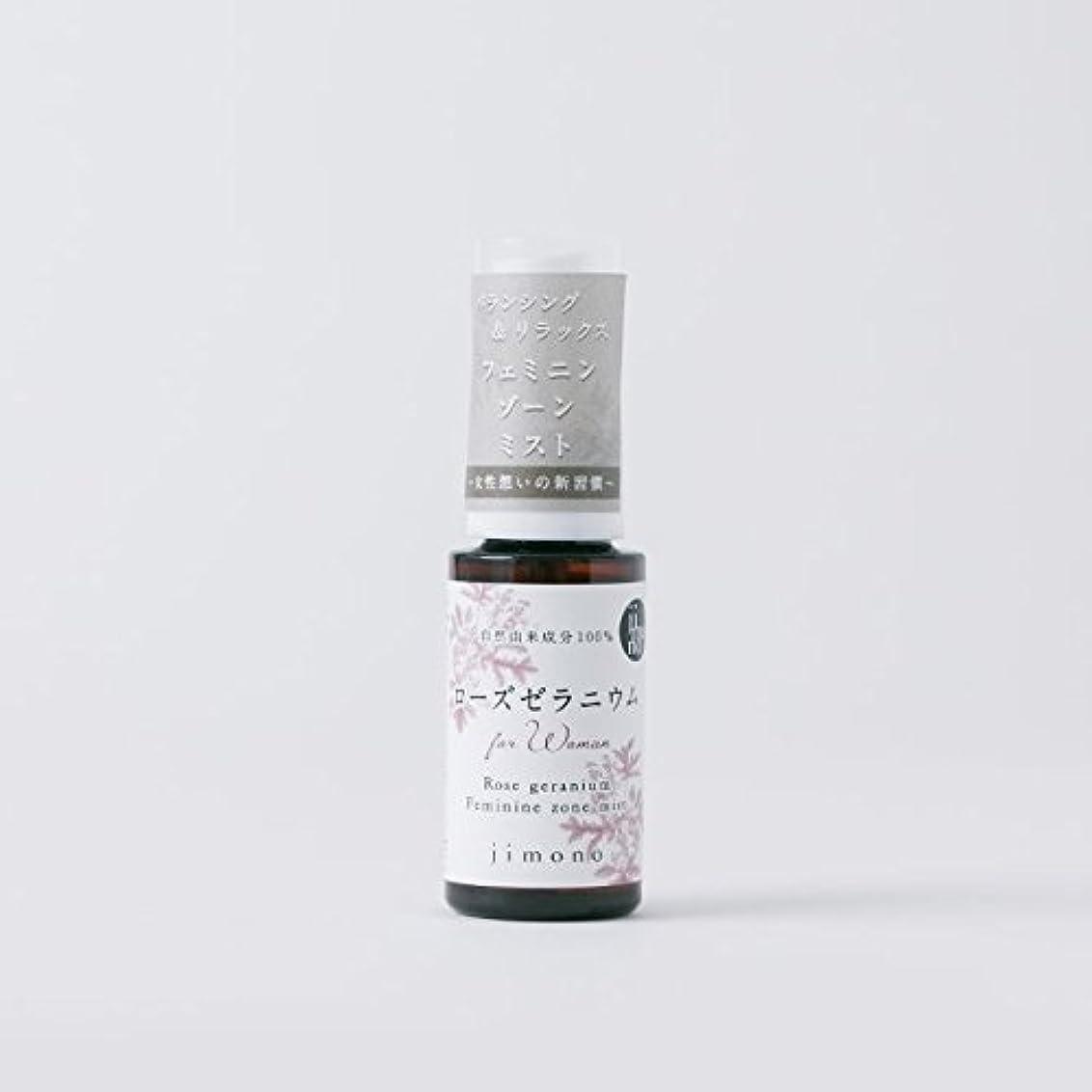 タンザニア味付け派生するデリケートゾーン用石鹸for womanローズゼラニウムミスト