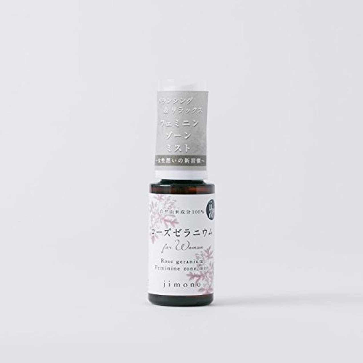 デリケートゾーン用石鹸for womanローズゼラニウムミスト