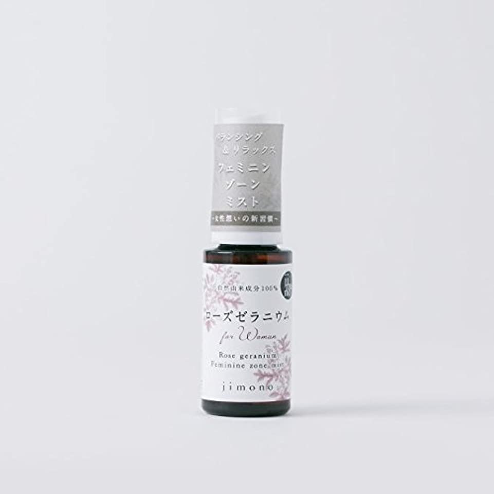 複合コンドームバンジージャンプデリケートゾーン用石鹸for womanローズゼラニウムミスト
