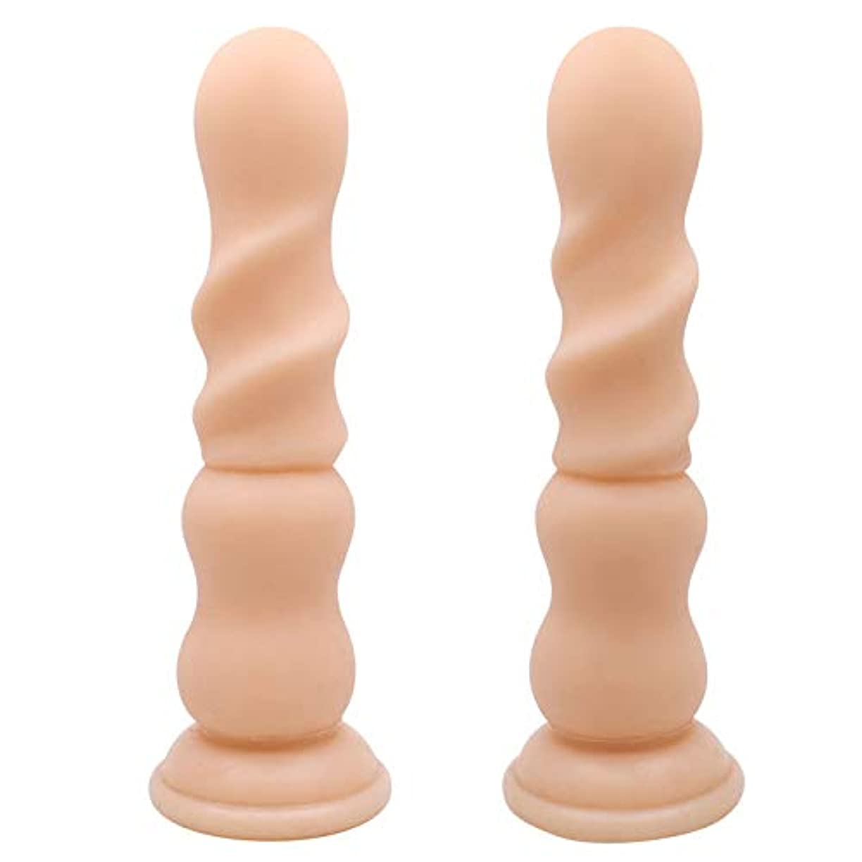 下位価格見捨てるディルド、シリコーンシミュレーションペニススレッドアナルプラグ女性オナニーマッサージャー防水大人の大人のおもちゃ21センチ
