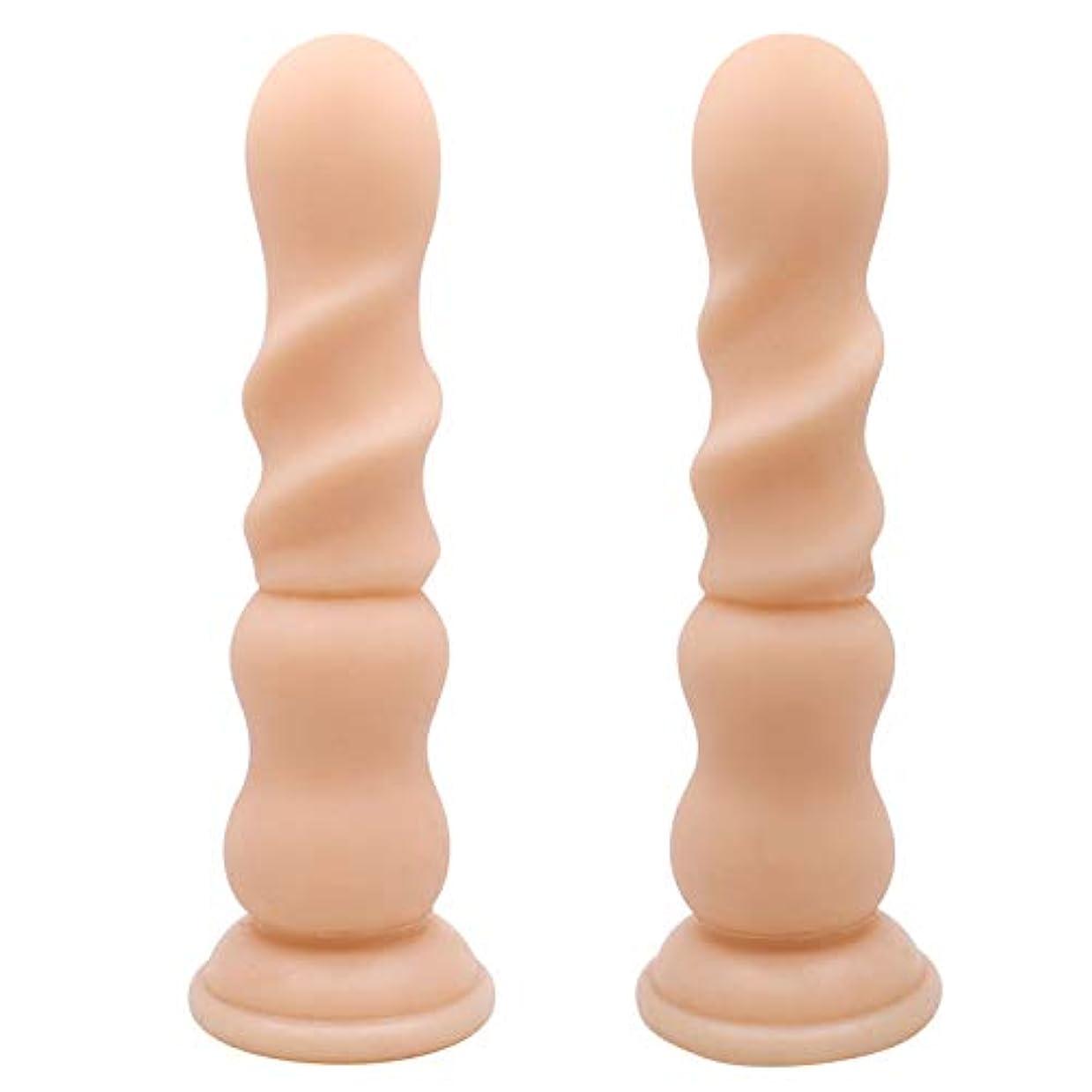 成功する教えて有益ディルド、シリコーンシミュレーションペニススレッドアナルプラグ女性オナニーマッサージャー防水大人の大人のおもちゃ21センチ