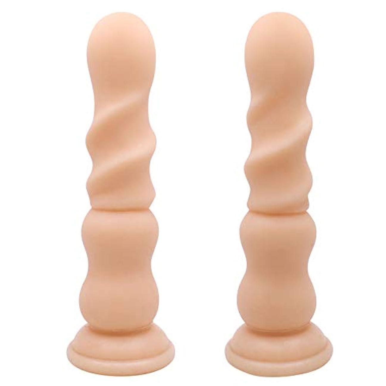 理論うれしい悪性のディルド、シリコーンシミュレーションペニススレッドアナルプラグ女性オナニーマッサージャー防水大人の大人のおもちゃ21センチ