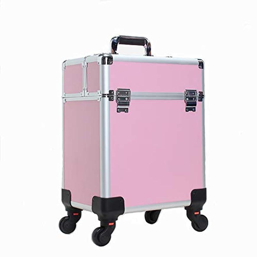 留め金インシデント悪名高いGOGOS コスメボックス 大容量 プロ仕様 メイクボックス スーツケース型 化粧品収納ボックス 4輪 キャスター付き アルミ製 出張 携帯 便利