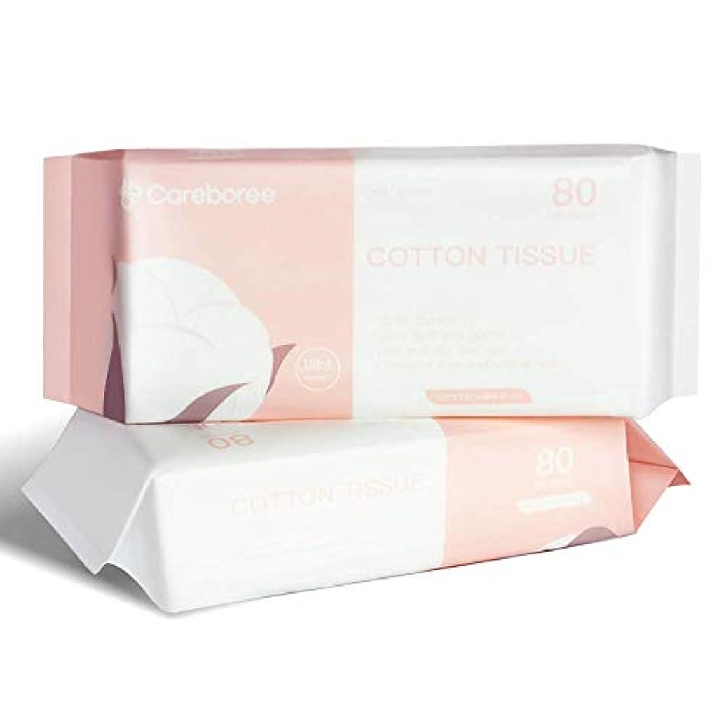 隠すトランクライブラリテープCareboree フェイス ティッシュ洗顔 タオル 使い捨てタオル顔用 乾湿両用 コットン100% 厚い 美容メイク落とベビー用 介護用2個
