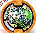 妖怪ウォッチ 妖怪メダル USJ 限定 メデタイメダル USJスペシャル2 コマさん
